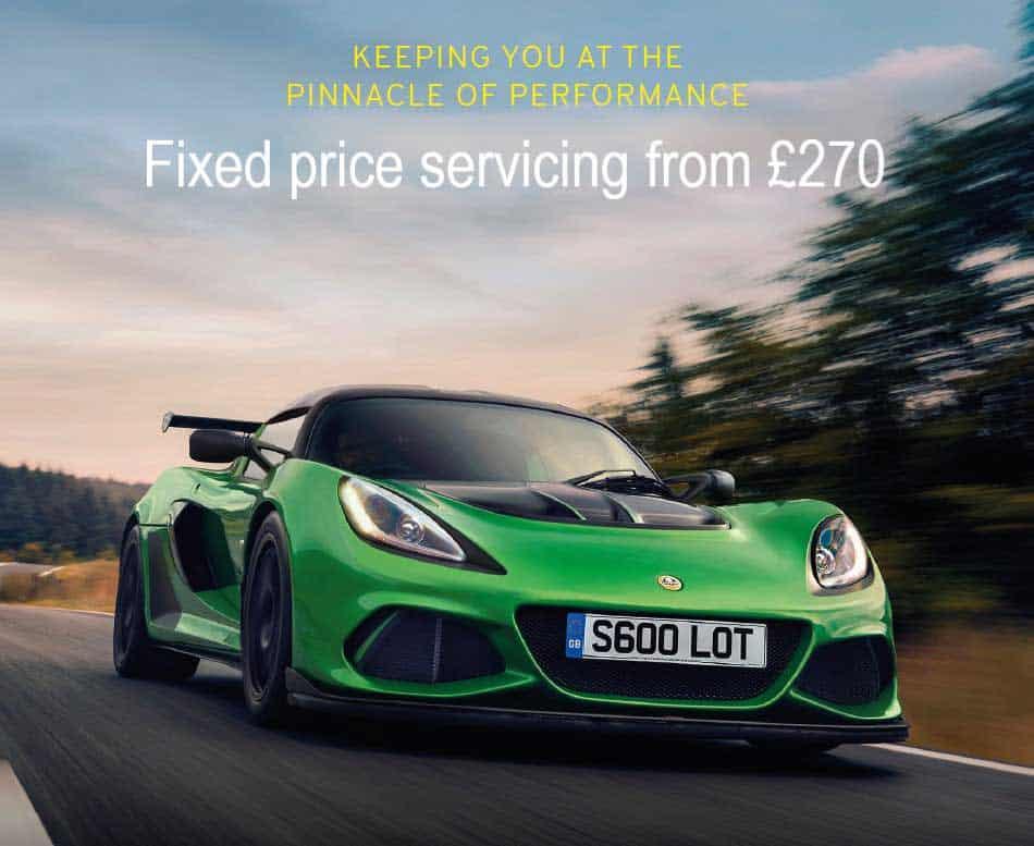 Lotus fixed price servicing image